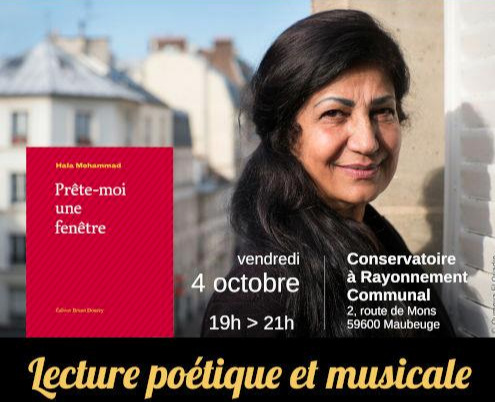 Spectacle Marion Colle
